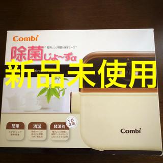 combi - 専用コンビ除菌じょーずα