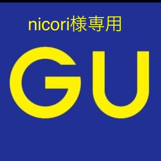 GU - GU ケイタマルヤマ パジャマ Lサイズ