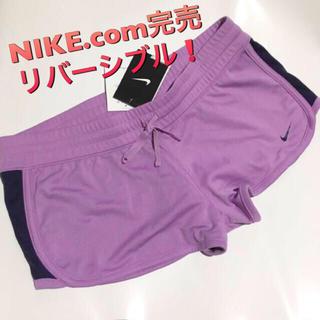 ナイキ(NIKE)の🉐定価以下出品 ナイキ NIKE リバーシブル トレーニング ヨガ L(ショートパンツ)