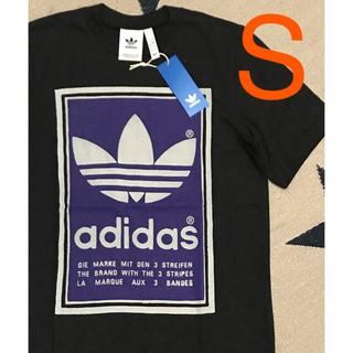 adidas - アディダス オリジナルス Tシャツ  S