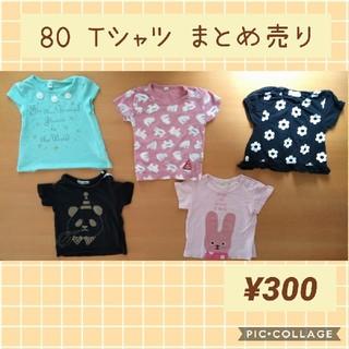 SHOO・LA・RUE - キッズ 女の子 Tシャツ まとめ売り 80
