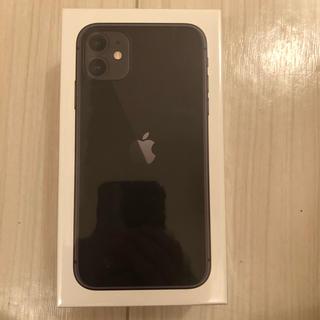 Apple - iphone 11 64GB ブラック ★新品未開封SIMフリー★