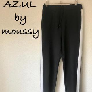 アズールバイマウジー(AZUL by moussy)のAZUL by moussy ストレッチポンチライントラックパンツ(その他)