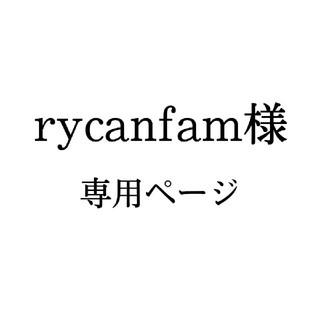 ディズニー(Disney)の【rycanfam様専用】6/2前後入荷予定 ラプンツェル 背景布  インスタ映(ポスター)