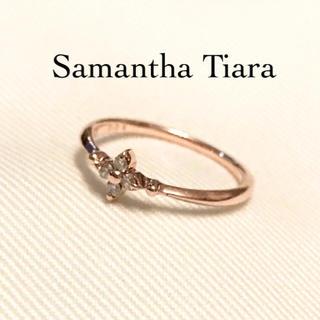 サマンサティアラ(Samantha Tiara)の【サマンサティアラ】6.5号*K10*ダイヤモンド*0.05ct*リング(リング(指輪))