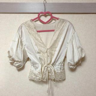 Lochie - vintage frill gown