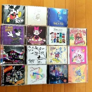 ディズニー(Disney)の劇団四季 リトマも♪ディズニー CD 15枚 セット(アニメ)
