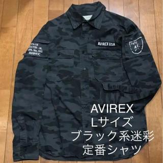 AVIREX - AVIREX シャツ ミリタリーシャツ アヴィレックス 迷彩 黒 ブラック 長袖