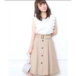 Rirandture - Rirandture♡スカート