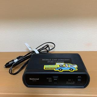パナソニック(Panasonic)のナショナル ERV756(車内アクセサリ)