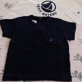 プチバトー(PETIT BATEAU)のプチバトー  ネイビーポケットTシャツ 12m 74cm(Tシャツ)