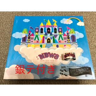 NEWS - NEWS LIVE TOUR 2012 〜美しい恋にするよ〜 初回盤 DVD