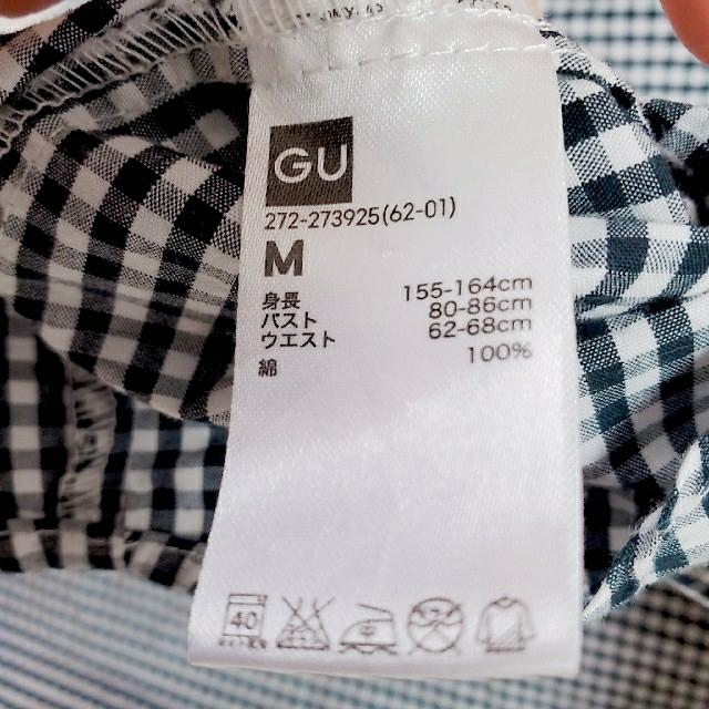 GU(ジーユー)のジーユー GU パジャマ 半袖 レディースのルームウェア/パジャマ(パジャマ)の商品写真
