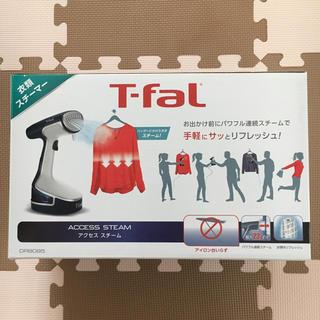 T-fal - スチームアイロン