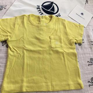 プチバトー(PETIT BATEAU)のプチバトー  イエローポケットTシャツ 12m 74cm(Tシャツ)