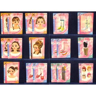 セガ(SEGA)のラブandベリー カード お好きなカード2枚で300円(カード)