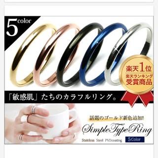 シンプル甲丸 ステンレスリング ピンクゴールド シャンパンゴールド 19号(リング(指輪))