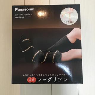 Panasonic - Panasonic 温感レッグリフレ