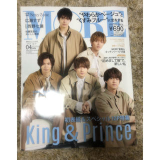 Johnny's - King&Prince MORE