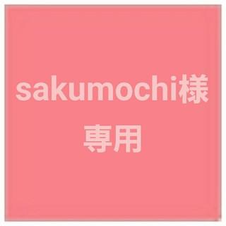 Wacoal - ★サルート★最新作★3点セット★