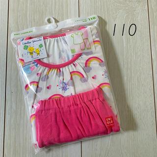 ユニクロ(UNIQLO)の【新品】ユニクロ パジャマ ①ピンク 110(パジャマ)