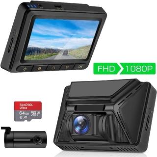 AKEEYO 前後カメラ 1080P ドライブレコーダー 64GB AKY-D4