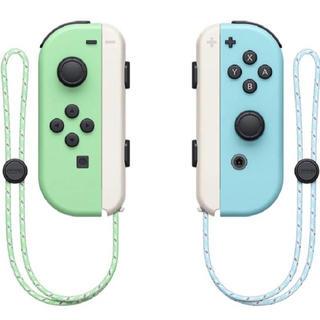 ニンテンドースイッチ(Nintendo Switch)の【即日発送】あつまれどうぶつの森 スイッチ ジョイコン(その他)