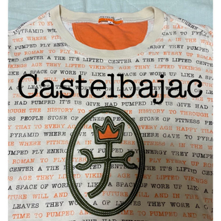 CASTELBAJAC - カステルバジャック 半袖 シャツ デカロゴ サイズ4 CASTELBAJAC