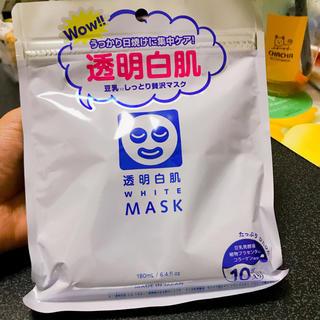 イシザワケンキュウジョ(石澤研究所)の新品未開封 透明白肌 ホワイトマスクN  10個セット(パック/フェイスマスク)