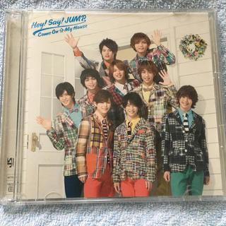 ヘイセイジャンプ(Hey! Say! JUMP)のCome On A My House(初回限定盤1)(ポップス/ロック(邦楽))