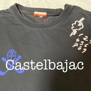 CASTELBAJAC - カステルバジャック 半袖 シャツ サイズ4 CASTELBAJAC