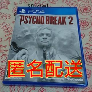 PlayStation4 - サイコブレイク2 PS4 PSYCHOBREAK2