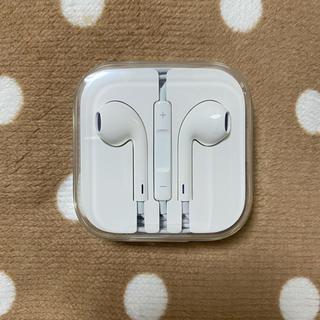 Apple - I phone イヤホン Apple純正品