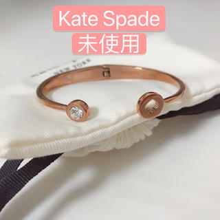 kate spade new york - ケイトスペード   ビジュー ブレスレット バングル Kate Spade