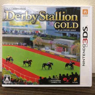 ニンテンドー3DS(ニンテンドー3DS)のダービースタリオンGOLD 3DS(携帯用ゲームソフト)