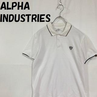 アルファインダストリーズ(ALPHA INDUSTRIES)のALPHA INDUSTRIES ワンポイントロゴ ポロシャツ ホワイト M(ポロシャツ)