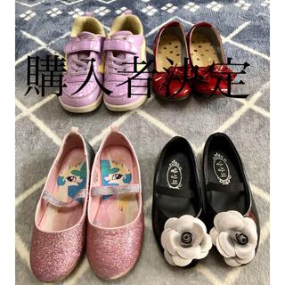 VANS - VANS H&M ユニコーン 女の子靴17〜19 中古 まとめ売り