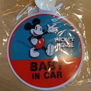 ディズニー(Disney)のベイビーインカー ミッキー(車外アクセサリ)