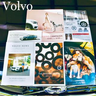 Volvo - 【新品未使用 非売】ボルボ 最新 リーフレット フライヤー カタログ 全6点