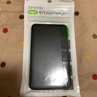 モバイルバッテリー3000mAh ブラック