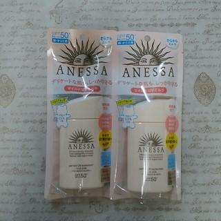 ANESSA - アネッサ パーフェクトUV マイルドミルク