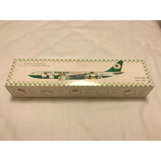 ハローキティ - 未使用 エバ航空 キティコラボ 航空機模型