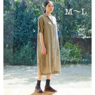 ムジルシリョウヒン(MUJI (無印良品))の無印良品   フレンチリネン洗いざらし五分袖開襟ワンピース M~L モカブラウン(ひざ丈ワンピース)