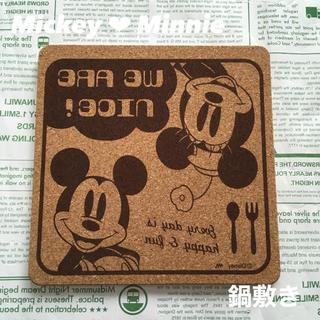 ディズニー(Disney)の【新品!】Disney Mickey❤︎Minnie 鍋敷き(調理道具/製菓道具)