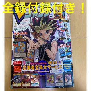 ユウギオウ(遊戯王)のvジャンプブックス7月号(漫画雑誌)