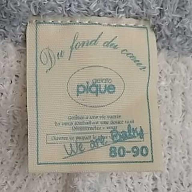 gelato pique(ジェラートピケ)の【美品】ジェラートピケ キッズ ベビー パンツ キッズ/ベビー/マタニティのベビー服(~85cm)(パンツ)の商品写真