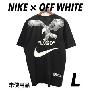 OFF-WHITE - 新品 Nike x Off-White NRG A6 Tee Black L