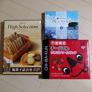ブルボン(ブルボン)のブルボン ハイセレクション HS-10 (菓子/デザート)