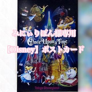 ディズニー(Disney)のみにぃりぼん様専用【Disney】ポストカード(写真/ポストカード)