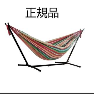 コストコ(コストコ)のVivere/ビブレ ハンモックセット テント アウトドア コールマン コストコ(寝袋/寝具)